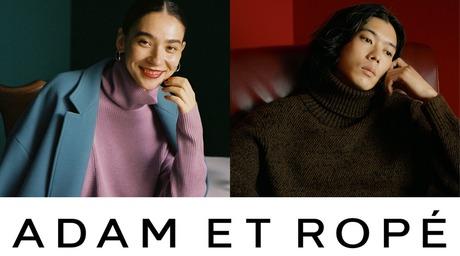 【本社】ADAM ET ROPE' FEMME デザイナーを募集いたします